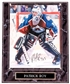 Patrick Roy Autographed Colorado Avalanche 8x10 Photograph Plaque (Mounted Memories)