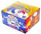 Pokemon Base Set 1 Booster Box - 1st Edition