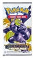 Pokemon Black & White 11: Legendary Treasures Booster Pack