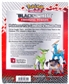 Pokemon Black & White 2: Emerging Powers Collector's Album Box