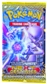 Pokemon Black & White 4: Next Destinies Booster Pack