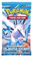 Pokemon Black & White 8: Plasma Storm Booster Pack