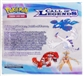 Pokemon Call of Legends Booster Box