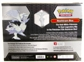 Pokemon Black & White Reshiram Gift Box