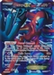 Pokemon Plasma Freeze Single Deoxys EX 111/116