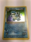 Pokemon Base Set 1 Single 1st Edition Blastoise 2/102 - NEAR MINT / SLIGHT PLAY (NM-SP)