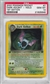 Pokemon Team Rocket 1st Edition Single Dark Golbat 7/82 - PSA 10 - *21625646*