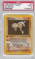 Pokemon Fossil 1st Edition Single Hitmonlee 7/62 - PSA 9 - *21625674*
