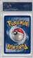 Pokemon Fossil 1st Edition Single Hypno 8/62 - PSA 8 - *21625675*