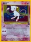 Pokemon Promo Single Mew 9 WOTC Promo - SLIGHT PLAY (SP)