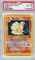 Pokemon Base Set 2 Single Ninetales 13/130 - PSA 6 - *21624620*