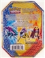 2010 Pokemon Fall Suicune Tin