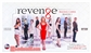 Revenge Season One Trading Cards Box (Cryptozoic 2013)