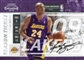 2009/10 Playoff Contenders Basketball Hobby 12-Box Case