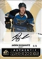 2012/13 Upper Deck SP Game Used Hockey Hobby 8-Box Case
