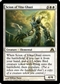 Magic the Gathering Dragon's Maze Single Scion of Vitu-Ghazi - NEAR MINT (NM)