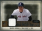 2008 Upper Deck SP Legendary Cuts Legendary Memorabilia Copper #WB2 Wade Boggs /75