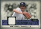 2008 Upper Deck SP Legendary Cuts Legendary Memorabilia Violet Parallel #RG Ron Guidry /50