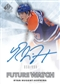 2011/12 Upper Deck SP Authentic Hockey Hobby 12-Box Case