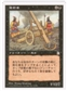Magic the Gathering Portal 3: 3 Kingdoms Single Stone Catapult UNPLAYED (NM/MT) - Japanese