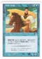 Magic the Gathering Portal 3: 3 Kingdoms Single Sun Quan, Lord of Wu - Japanese - NEAR MINT (NM)