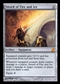 Magic the Gathering Modern Masters Booster Box (2013)