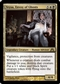 Magic the Gathering Dragon's Maze Single Teysa, Envoy of Ghosts Foil