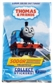 Thomas & Friends Sodor Adventures Trading Cards 36-Pack Box 2012
