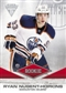 2011/12 Panini Titanium Hockey Hobby 16-Box Case