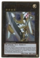 Yu-Gi-Oh Gold Series 5 Single Number 39: Utopia Gold Rare