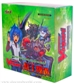 Cardfight Vanguard 7: Rampage of the Beast King Booster Box