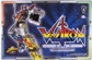 Monsterpocalypse - Voltron: Defenders of the Universe Game