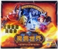 World of Warcraft Heroes of Azeroth Booster Box - Traditional Chinese