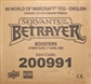 World of Warcraft Servants of the Betrayer Booster 12-Box Case