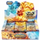 World of Warcraft War of the Elements Booster Box