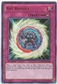 Yu-Gi-Oh Order of Chaos Single Xyz Reflect Ultimate Rare