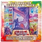 Konami Yu-Gi-Oh Battle Pack 3: Sealed Play Battle Kit 15-Box Case