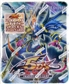 Konami Yu-Gi-Oh 2010 Collectible Tins Wave 1 Dragon Knight Draco-Equiste Tin