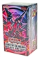Konami Yu-Gi-Oh Legacy of the Valiant Deluxe Edition Box