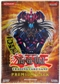 Upper Deck Yu-Gi-Oh Premium Pack 1 Booster Box