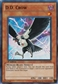 Yu-Gi-Oh Legendary Collection 1st Ed. Single D.D. Crow Super Rare - NEAR MINT (NM)