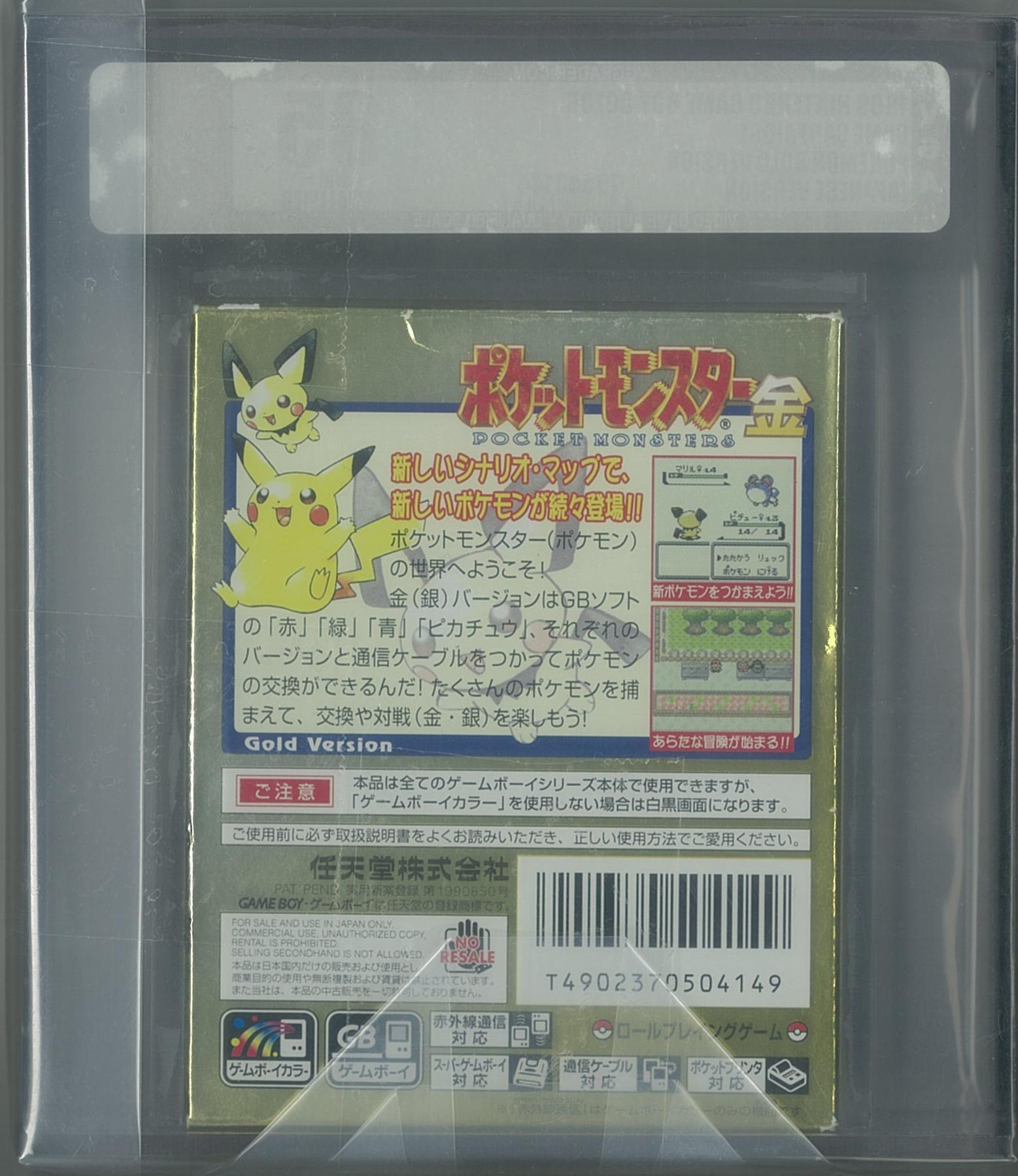 Color game japanese - Nintendo Game Boy Color Pokemon Gold Japanese Vga Graded 85 Nm Qualified