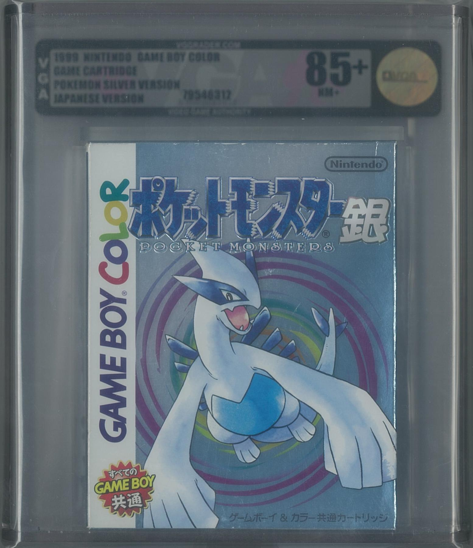 Color game japanese - Nintendo Game Boy Color Pokemon Silver Japanese Vga Graded 85 Nm Gold