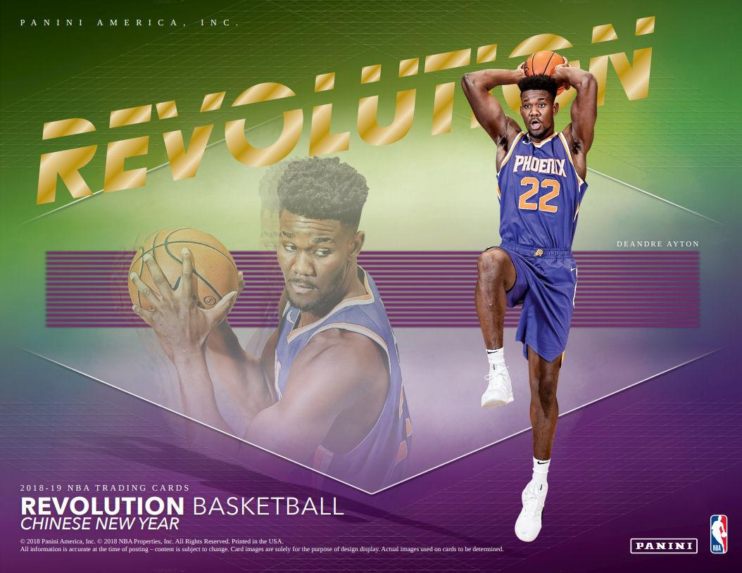 201819 panini revolution basketball chinese new year box